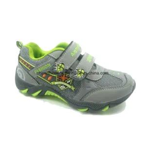 2018 Colorful Kid Outdoor Sport Running Shoes